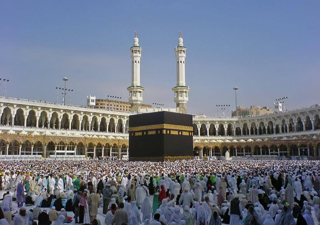 umroh haji 2 1024x720 Selecting Hajj Packages