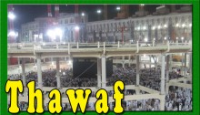 Mengenal Thawaf