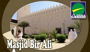 Bir Ali