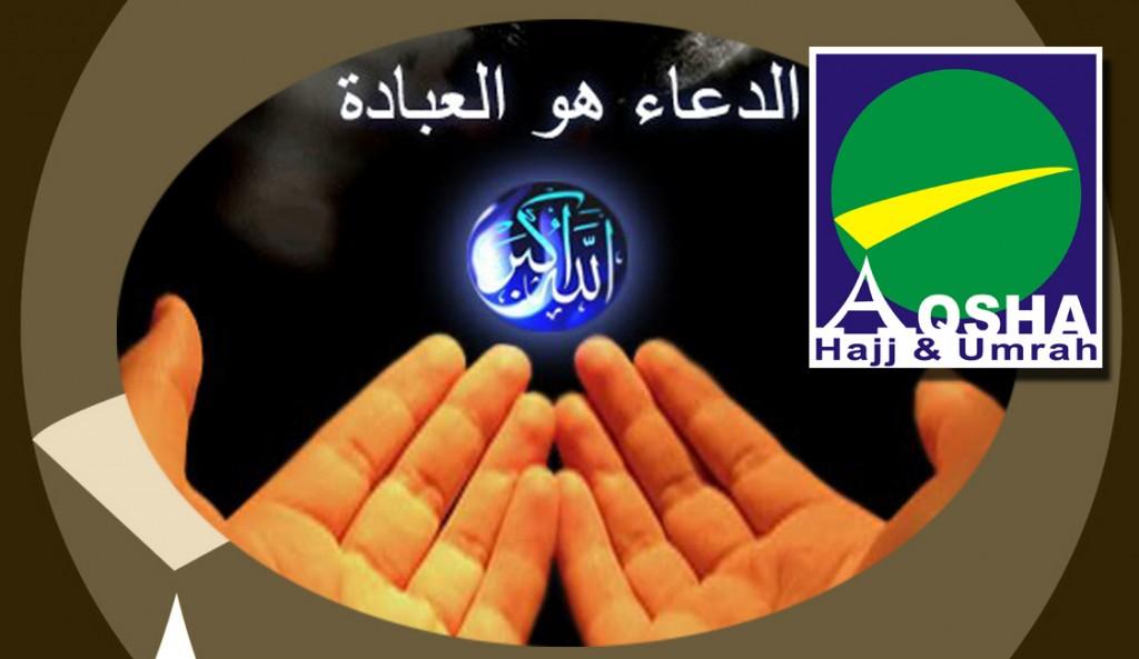 Do'a Umroh Haji