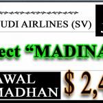 AWAL RAMADHAN 150x150 Bekal Ibadah Umroh Haji