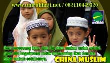 CHINA MUSLIM