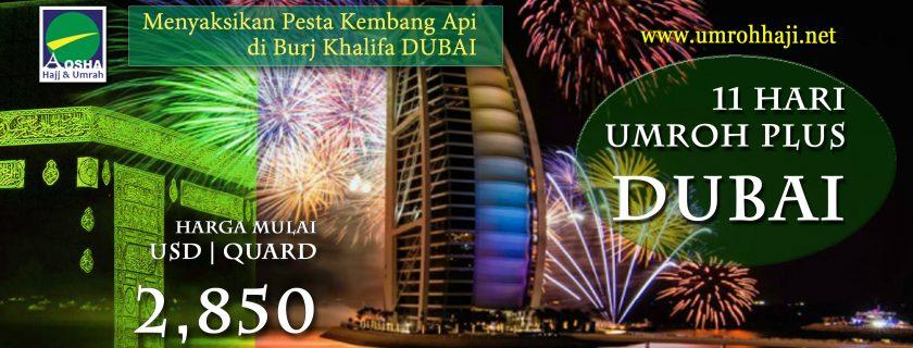 Umroh Plus Dubai | Paket Umroh
